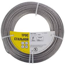 <b>Трос</b> стальной <b>DIN 3055</b> 3 мм 50 м, цвет цинк в Краснодаре ...