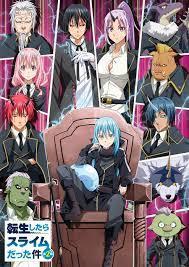 เกิดใหม่ทั้งทีก็เป็นสไลม์ไปซะแล้ว เผยกำหนดออกอากาศซีซั่น 2 พร้อมประกาศทำ TV  Anime จากภาคแยก Tensura