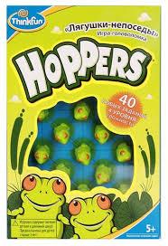 Головоломка <b>ThinkFun Лягушки</b>-<b>непоседы</b> Hoppers (6703-RU ...