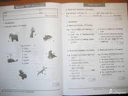 Иллюстрация из для Английский язык Английский в фокусе  Иллюстрация 8 из 20 для Английский язык Английский в фокусе 4 класс Контрольные
