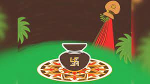 Ugadi is celebrated the next morning as an indian day starts from sunrise. Cif6hrqpqrpigm