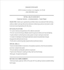 retail associate resume free download retail resume template free