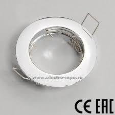 С4063. <b>Светильник</b> FC1601EFF <b>MR16 DL100</b> 50Вт GU5.3 ...