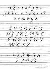D'Nealian Alphabet Tracing Worksheet - | Alphabet tracing ...