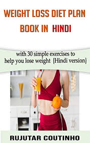 The Weight Loss Diet Plan Book In Hindi With 30 Exercises