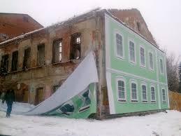 У російському Ростові, який готується приймати матчі ЧС-2018, у вікнах будинків малюють щасливих людей - Цензор.НЕТ 7548