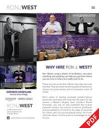 why hire ron j west