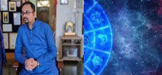 Arjun Pai Chart Recordings Vigya Vastu N Astrology Studio