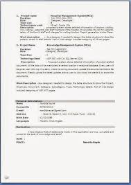 Resume Declaration Statement Cover Letter Sample Cover Letter For
