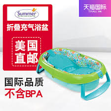 get ations us summer infant collapsible portable baby bath tub baby bath tub inflatable bathtub