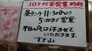 三郷 市 10 万 円 給付