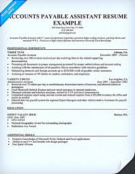 Accounts Payable Resume Samples - Sarahepps.com -