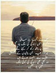 Here we have com beautiful fathers day wishes and quotes in urdu. Pin On Amna Khan