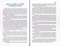 essay on sonia gandhi manmohan singh biopic first poster anupam kher is set to essay on sonia gandhi in hindi