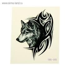 татуировка на тело серый волк 1252276 купить по цене от 3350