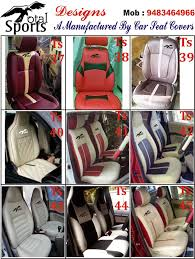 total sports car seat covers hosur road car seat cover manufacturers in bangalore justdial