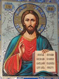 Image result for iisus hristos