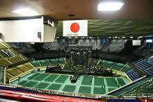 Tokyo Dome Wrestle Kingdom Seating Chart Nippon Budokan Wikipedia