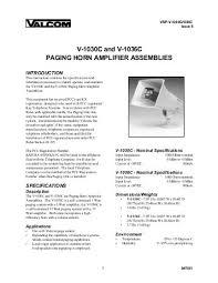 valcom paging horn wiring diagram periodic & diagrams science Valcom Paging Horn Wiring Diagram valcom paging horn wiring diagram electronic components ValCom V-1030C Wiring