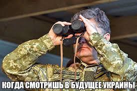 По кабинету Генпрокурора Шокина, где шло совещание, стреляли из снайперской винтовки, - СБУ - Цензор.НЕТ 5882
