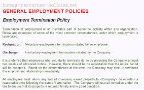 business policy example sample human resources policies sample procedures for small