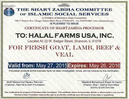 Halalfarmsusa Com Halal Meat Halalfarmsusa Com