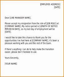 Appreciation Letter Doc Resume Template Sample
