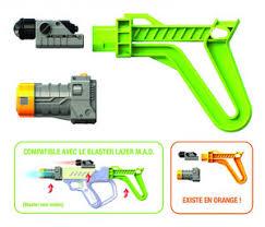 Купить игрушечное оружие и <b>бластеры silverlit</b> в интернет ...