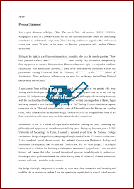 resume builder th grade persuasive essay custom reflective cheap