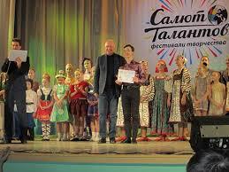 Цирк Комплимент ДК Кирова привез дипломы лауреатов