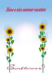 夏の花イラストひまわりの暑中見舞いテンプレート暑中見舞い無料