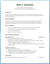 Resume Format Pdf – Markedwardsteen.com