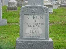 Bessie Wolf Koplin (1859-1940) - Find A Grave Memorial