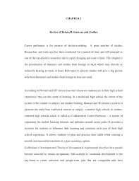 ielts essay music university related