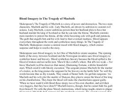most popular macbeth imagery essay this option gives you the immediate access to all 184 988 essays imagery of blood in macbeth essays over 180 000 imagery of blood in macbeth essays