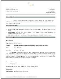 My First Resume Resume Letter Directory