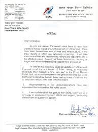 Complaint Format Amazing Exceptional Bsnl Landline Complaint Letter Format Redlioncoach