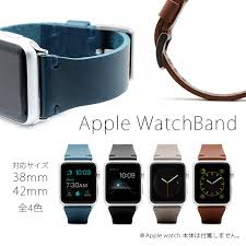 apple watch band slg design for 42mm for apple watch series 3 4 42mm 38mm