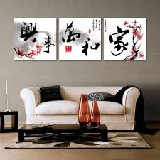 chinese calligraphy wall art google search on asian calligraphy wall art with chinese calligraphy wall art google search asian office