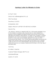 Apology Letter To Boss Classy Business Apology Letter For Mistake Sample Professional Letter Formats