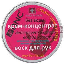 Крем DNC <b>Воск для рук</b> — купить по выгодной цене на Яндекс ...