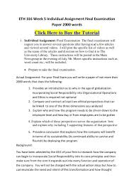 descubre el words how many pages is a 2000 word essay