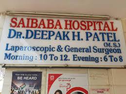 Saibaba Hospital Nalasopara West Hospitals In Palghar