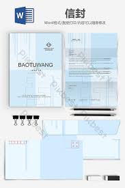 Light Blue Fresh Business Envelope Stationery Background