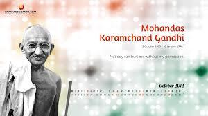 mahatma gandhi jayanti top memorable and inspiring quotes