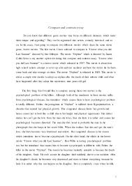 english compare contrast essay  2 2 compare and contrast essay