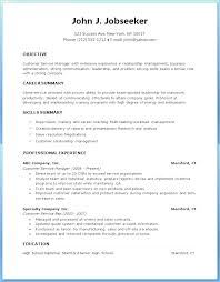 Entry Level Management Resume Examples Entry Level Customer Service Resume Examples