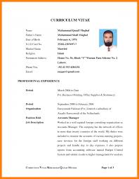 13 Bio Data For Job Job Apply Letter