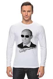 <b>Лонгслив</b> Владимир Путин в очках by Hearts of Russia #1294276 ...