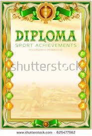 sport diploma template green background under stock vector  sport diploma template green and orange color gamma hard vintage top design element
